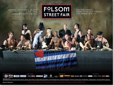 fsf2007_poster_print_800px