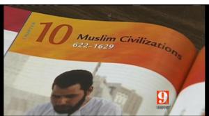Common-Core-Muslim-Civilizations